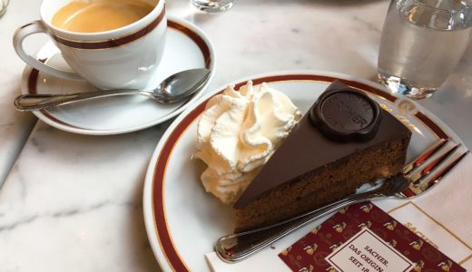 ウィーンでザッハートルテ「カフェ・ザッハー・ヴィーン」(Café Sacher Wien)