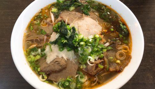 ブダペストでベトナム料理!「ダン・ムイ・フォー・ビストロ」(Đăng Mười Pho Bistro)