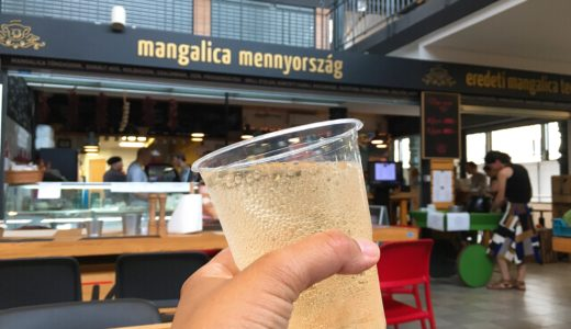 ブダペストの市場でランチ!「マンガリツァ・メンニオルサーグ」(Mangalica mennyország)