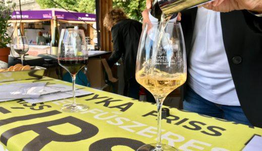 毎年恒例のブダペスト・ワインフェスティバル、2018年は9月6日(木)〜9日(日)に開催!
