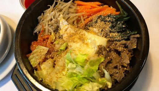 ブダペストで韓国料理!「アーリラーン・コレアイ・エーッテレム」(Áriráng Koreai Étterem)