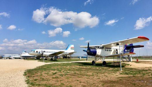 ブダペストにある飛行機の博物館、「エアロパーク・ブダペスト」(Aeropark Budapest)