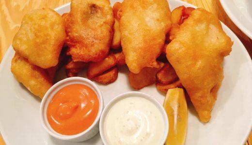 ブダペストでフィッシュ・アンド・チップス!「Nemo Fish & Chips & Salad 」(ネモ・フィッシュ・アンド・チップス・アンド・サラド)