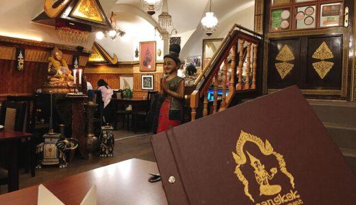 ブダペストでタイ料理ランチ!「バンコク・タイ・エーッテレム」(Bangkok Thai Étterem)