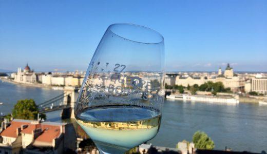 毎年恒例のブダペスト・ワインフェスティバル、2019年は9月5日(木)〜8日(日)に開催!